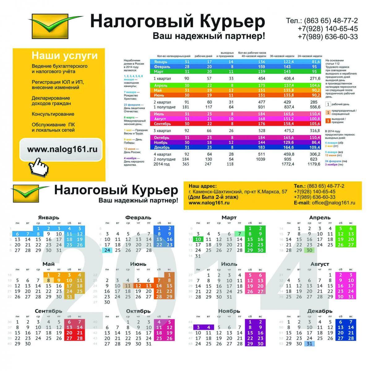 Футбол турнирная таблица чемпионата испании 2016 2017 календарь